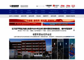 fznews.com.cn