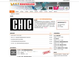 fzps.haozhanhui.com