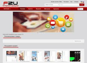 fzu.com.ua