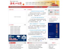 fzyjjzz.com.cn
