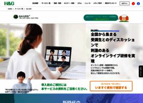 g-aca.com