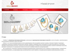 g-berry.ru