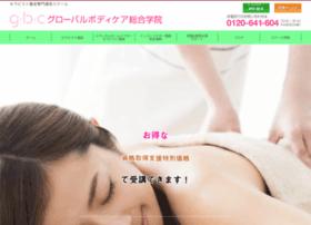 g-bodycare.net