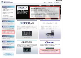 g-book.com