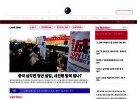 g-enews.com