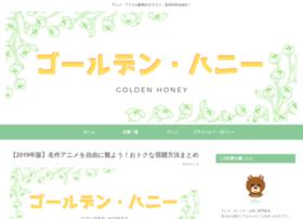 g-honey.jp