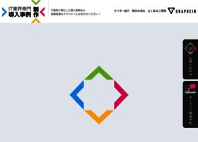 g-jirei.com