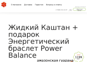 g-kashtan.apishops.ru