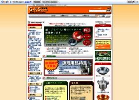 g-ks.com
