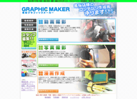 g-maker.net