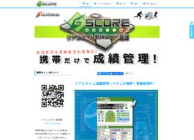 g-score.jp
