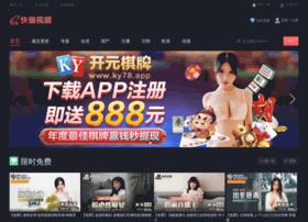 g-sevenstars.com