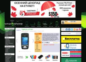 g-smart.smartphone.ua