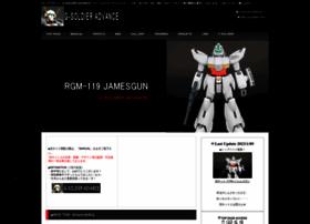 g-soldier.com