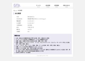 g-t-a.co.jp