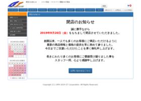 g-t.co.jp
