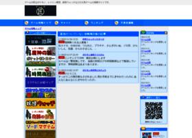 g-takumi.com