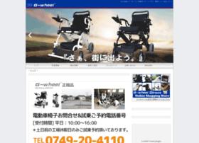 g-wheel.com