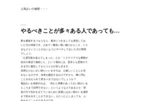 g-will.jp