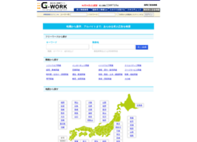 g-work.co.jp