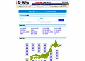 g-work.co.jp