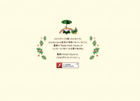 g.luana-cafe.jp