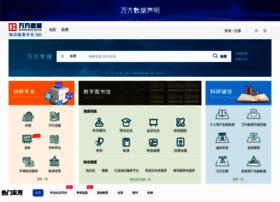 g.wanfangdata.com.cn