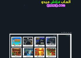 g1313g.com
