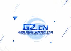 g2.cn