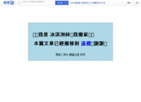 g3qu.pixnet.net