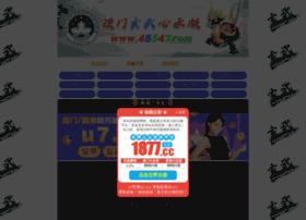 g4guide.com
