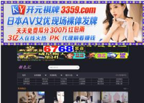 g9g7.com