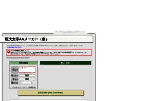 gaa.o-oku.jp