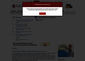 gaap.ru