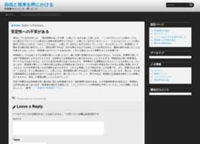 gaboink.net