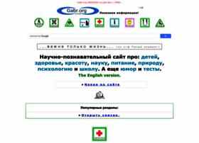 gabr.org