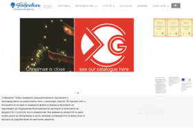 gabrovski-light.com
