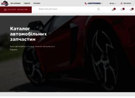 gac.com.ua