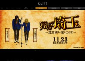 gackt.com