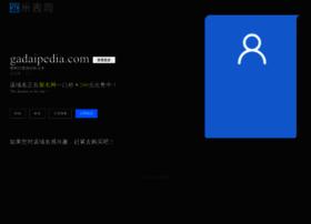gadaipedia.com