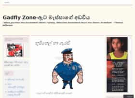 gadflyzone.wordpress.com