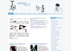 gadge.ru
