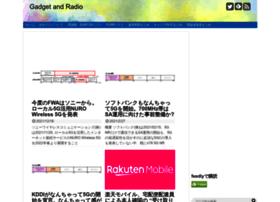 gadget-and-radio.com