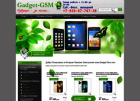 gadget-gsm.com