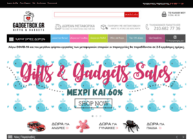 gadgetbox.gr