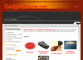 gadgethouse.net
