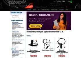 gadgetlove.ru