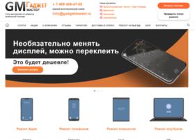 gadgetmaster.ru