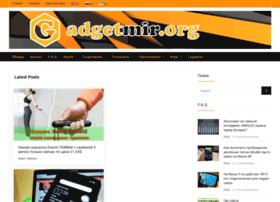 gadgetmir.org