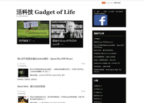 gadgetoflife.wordpress.com